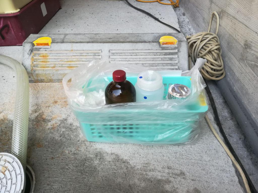 水質検査へ提出