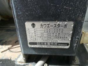 ポンプ 流量スイッチの交換!(松山市安城寺町)