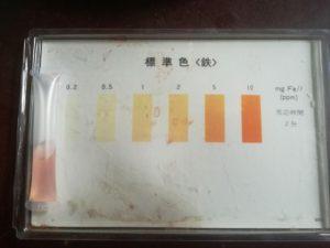 簡易水質検査キット(鉄)
