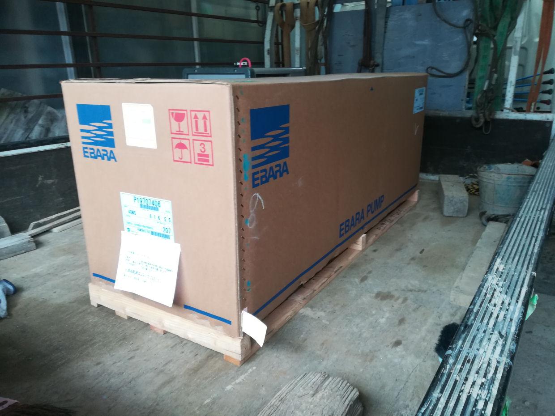 荏原製 多段ポンプ 40MS665.5B