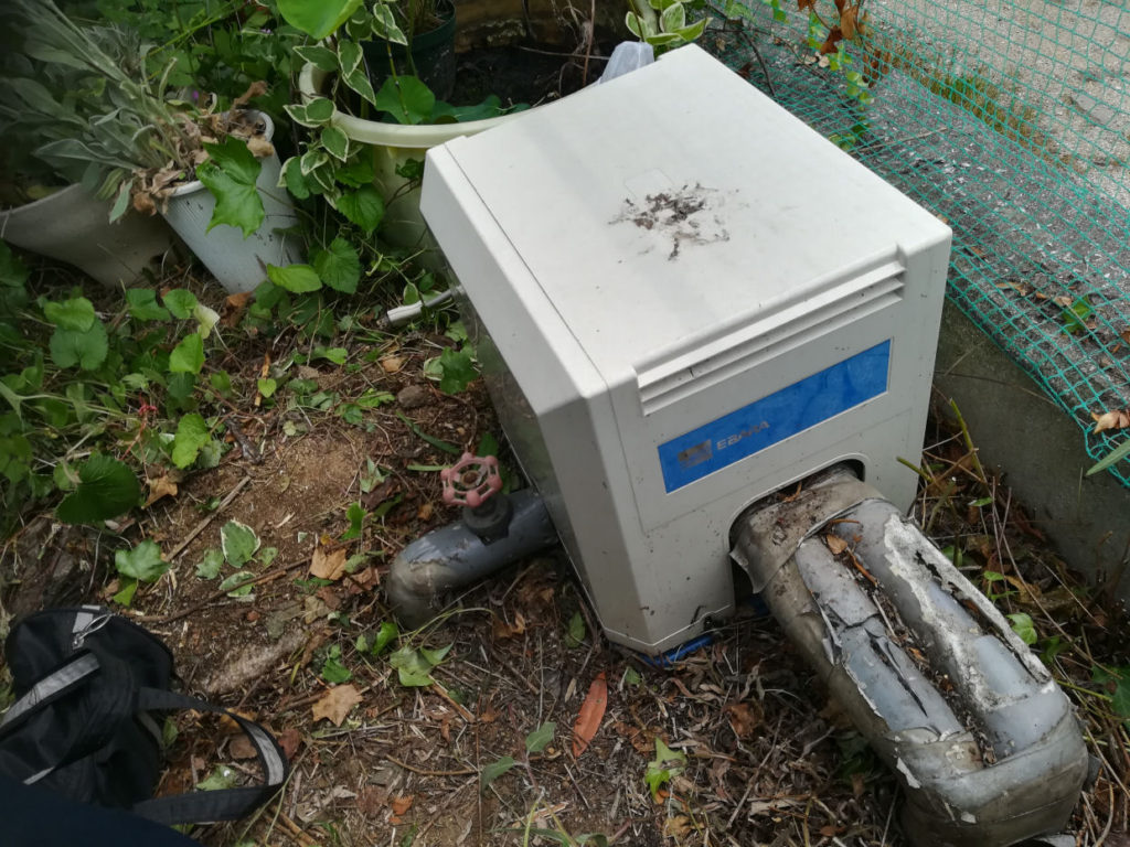 荏原製 深井戸ジェットポンプ 32×25HPJD6.25S