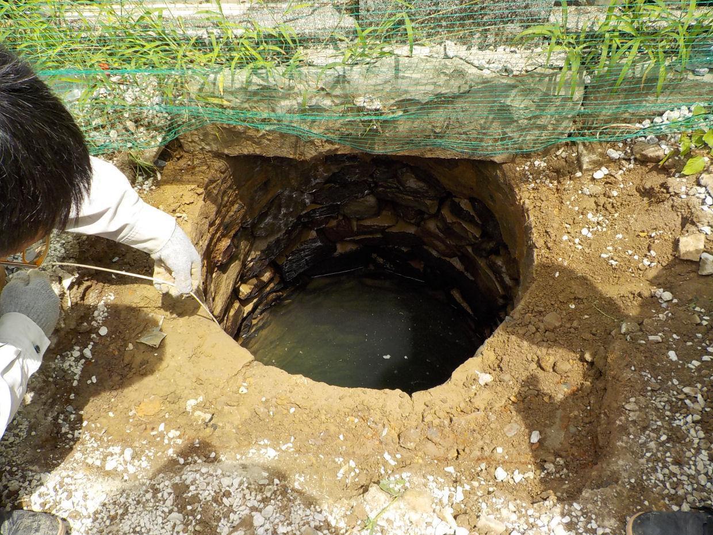 古井戸の調査