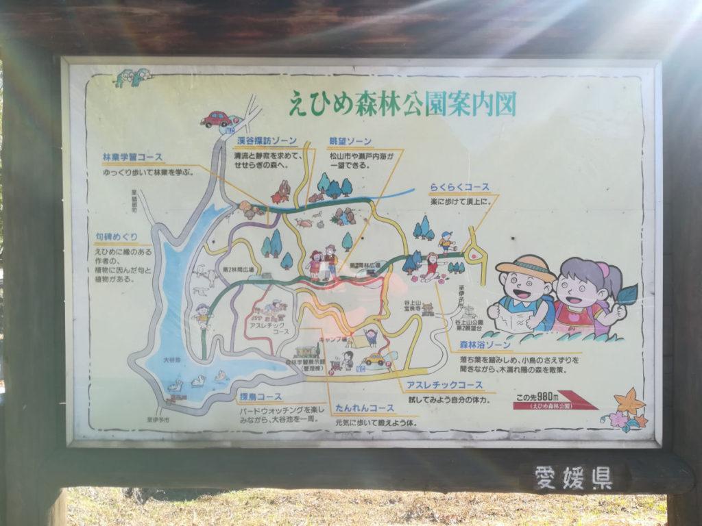 えひめ森林公園案内図