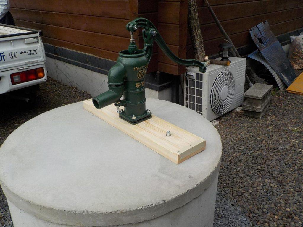 深井戸仕様 手押しポンプ設置