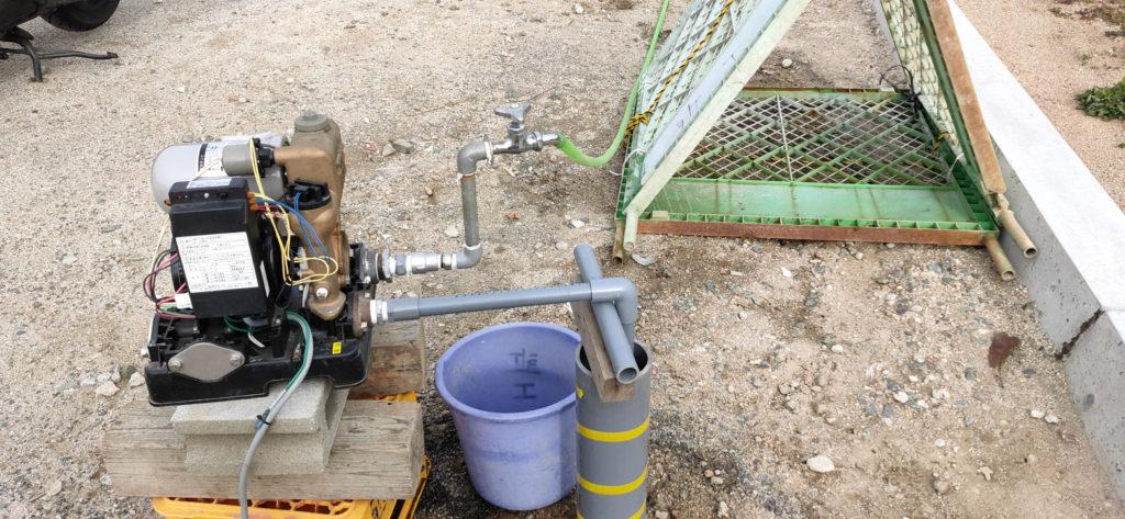 水質検査に提出するため仮設ポンプ設置
