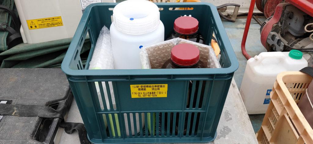 水質検査用 貸出容器