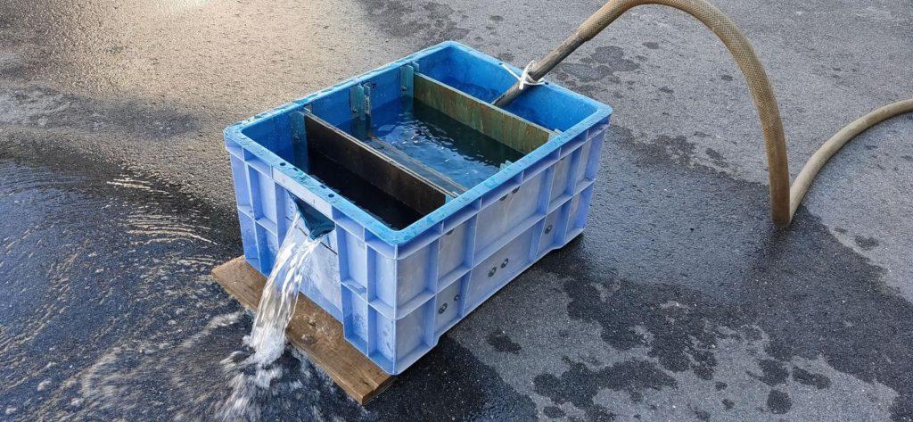 簡易水量調査