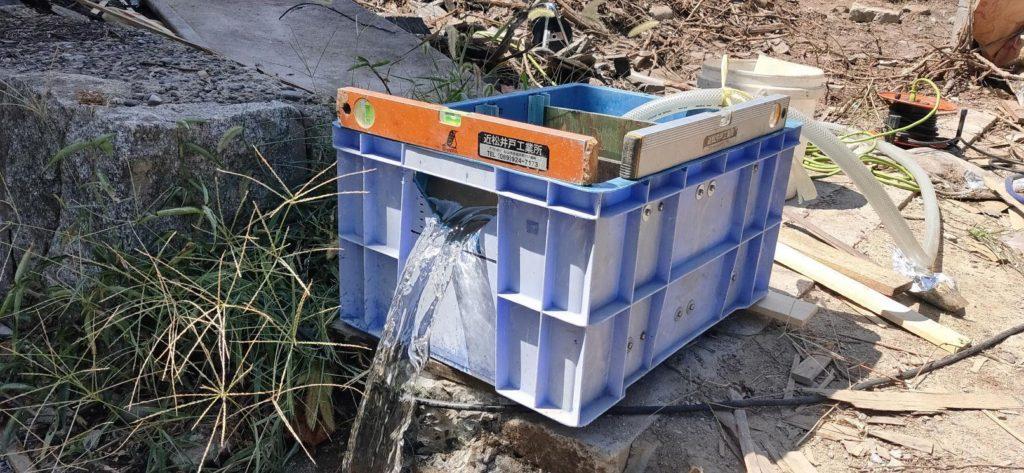 井戸 水量調査
